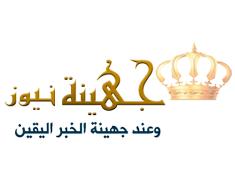 الجامعة العربية تدين التهجير القسري للفلسطينيين في حي الشيخ جراح