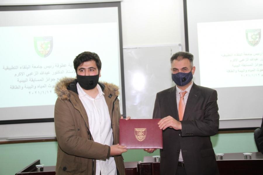 الزعبي يكرم الطلبة الفائزين بالمسابقة البيئية في البلقاء التطبيقية