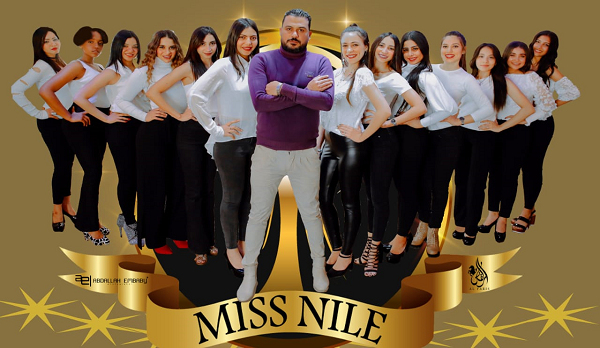 انطلاقة مسابقة اختيار ملكة جمال بنت النيل بنسخته الثالثة