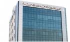كلية أبو غزالة الجامعية تطلق برنامج المبتكر الرقمي الصغير