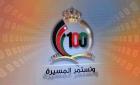 الإنجازات الرياضية تواكب مئوية الدولة الأردنية
