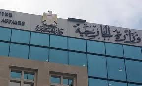 الخارجية الفلسطينية تطالب المجتمع الدولي بالعمل على حماية الأماكن المقدسة من الاحتلال