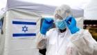 اسرائيل رصد 5 إصابات بطفرة جديدة من كورونا