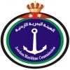 الهيئة البحرية تورد 66ر3 مليون للخزينة