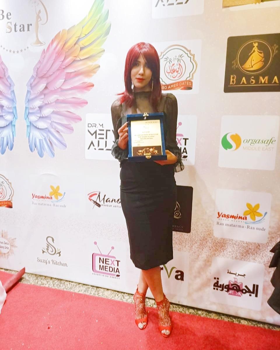 مسابقة ( be star) أنتي تستحقي تكرم المبدعة مروة محمد صبري