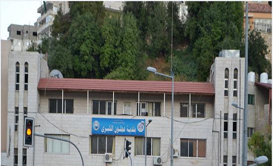 بلدية عجلون تعلن جاهزيتها للتعامل مع المنخفض الجوي المتوقع