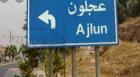 بلدية عجلون تدعو للابتعاد عن مجاري الاودية
