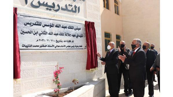 افتتاح مبنى مجمع الملك المؤسس بجامعة الحسين