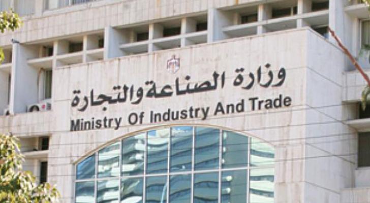 تقرير عن انجازات الصناعة والتجارة في مئوية الدولة