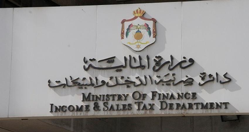 لجنة التسوية والمصالحات تواصل استقبال طلبات مكلفي الضريبة