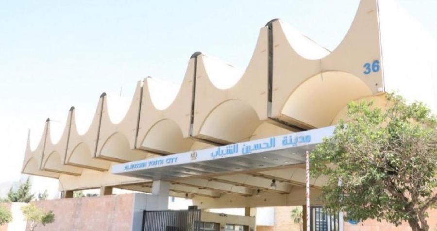 مدينة الحسين للشباب تباشر بإنشاء مشروع الطاقة المتجددة