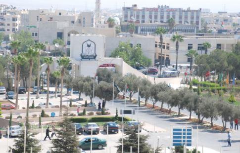 قسم الجغرافيا باليرموك يعلن عن تأسيس الجمعية الجغرافية البيئية الأردنية