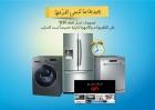 عيد الأم غير مع حملة عروض وخصوماتسامسونج إلكترونيكس المشرق العربي