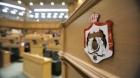 إدارية النواب تبحث مطالب المتقاعدين والمصابين العسكريين
