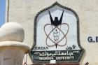 اليرموك  تشارك في مؤتمرين علميين افتراضيين في الإمارات والجزائر