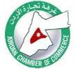 تجارة الأردن تطالب بإخضاع الطرود البريدية للضرائب والرسوم