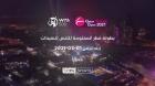beIN SPORTSتنقل بطولة قطر توتال المفتوحة 2021 وبطولة قطر إكسون موبيل 2021 مباشرة وحصرياً من الدوحة