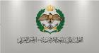 القوات المسلحةنشر قوات نوعية بمساندة جوية على الواجهتين الشمالية والشرقية
