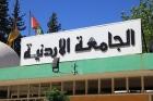 الجامعة الأردنية لن يسمح لطلبة التعلم عن بُعد بدخول الجامعة