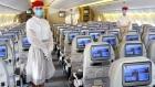بين 200 و600 درهم لكل مقعد..الإماراتية تسمح بشراء المقاعد الخالية