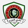 نادي الجزيرة يعاني من تراكم الديون والحجز على إيراداته