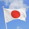 وزير الخارجية الياباني نراقب الوضع المتوتر في الشرق الأوسط