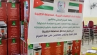 سفارة دولة الإمارات تنفذ حملة الشتاء في الطفيلة