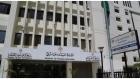 وزارة المياه والري تعلق دوام موظفيها والمراجعين في مركزها الرئيسي
