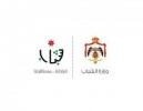 وزارة الشباب وبلدية شيحان توقعان اتفاقية تعاون
