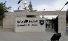 الهيئة العامة لشبكة الجامعات الأردنية تناقش بياناتها المالية لعام 2020