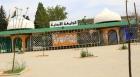 الجامعة الأردنية إغلاق كليتي التمريض والعلوم التربوية والحضانة