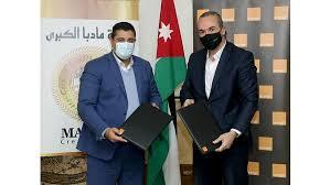 اتفاقية شراكة بين بلدية مادبا وأورنج الأردن