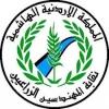مذكرة تفاهم بين التعاونية الأردنية والمهندسين الزراعيين