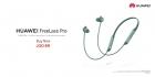 أحدث سماعات أذن لاسلكيةحول الرقبةمن هواويHUAWEI FreeLace Proمتاحةالآنفي السوق الأردني