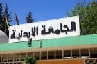 الجامعة الأردنية تعدل أوقات السماح بدخول مكتبتها