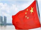 الصين ندعم جهود السعودية للحفاظ على أمنها واستقرارها