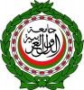 الجامعة العربية تدين هجمات الحوثيين على السعودية