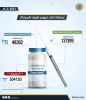 آخر التحديثات الإحصائية المتعلّقة بالحملة الوطنية للتطعيم ضد فيروس كورونا.