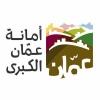 الأمانة 114 مخالفة وإغلاقا لعدم الالتزام بالاشتراطات الصحية والمهنية