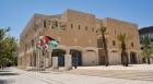 الأمانة تعتمد درب المعمودية وممشى عمان مسارات سياحية