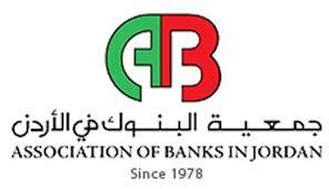 اختتام فعاليات ملتقى الاشتمال المالي الفرص والتحديات