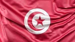 تونس تجميد أموال 129 شخصا وجمعية بشبهة الإرهاب