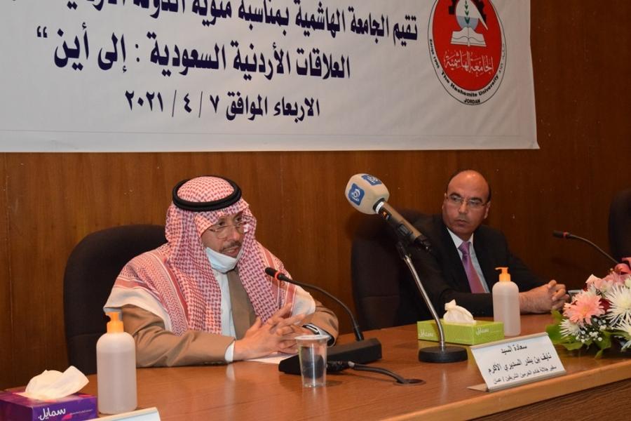 السفير السعودي يؤكد دعم بلاده للوصاية الهاشمية على المقدسات الإسلامية والمسيحية في القدس