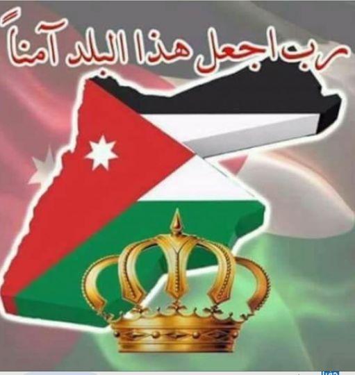 بيان صادر عن سعادة النائب الدكتور أحمد السراحنة