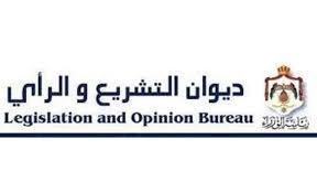 التشريع والرأي يبحث آليات التعاون مع المركز الوطني لحقوق الإنسان