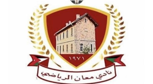 نادي معان يتعاقد مع المحترف المصري شحاته