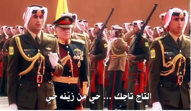 قصيدة التاج تاجك.. من نشامى الأمن العام إلى جلالة الملك عبداالله الثاني القائد الأعلى للقوات المسلحة بمناسبة المئوية