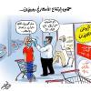 حمى ارتفاع الاسعار في رمضان