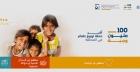 الإمارات تطلق حملة 100 مليون وجبة في 20 دولة