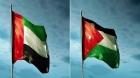 شاهد.. أغنية من الإمارات احتفاء بمئوية الدولة الأردنية.. فيديو